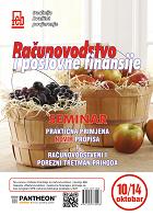 casopis-oktobar-20141